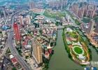 大米视觉:航拍 涵江西河公园