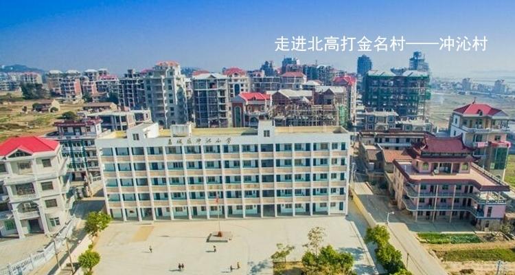 【莆田旧时光】第十四期:诞生三个中国驰名