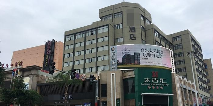 莆田著名酒店竟然被接盤了