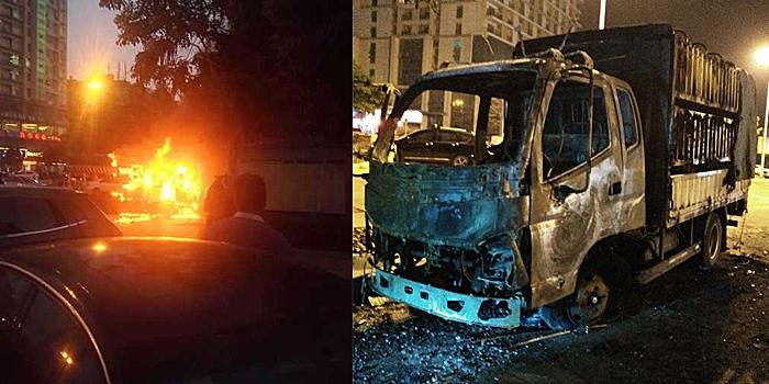 昨晚东圳路货车着火,烧得只剩铁架!可怕