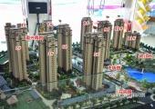 鑫和地王广场项目准现房在售