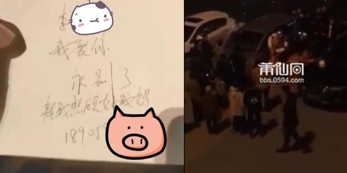 """视频:仙游阿里糕留下""""绝命书"""",跳河自杀!"""