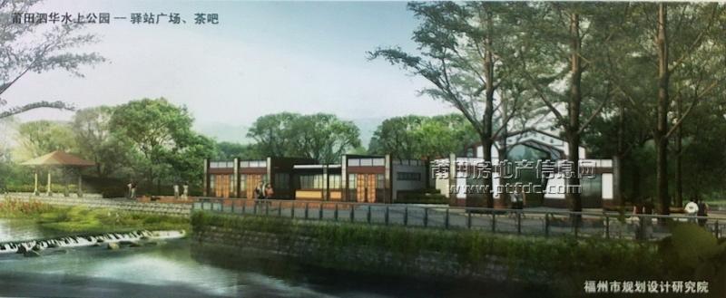 泗华水上公园最新效果图 生态农庄 游艇码头