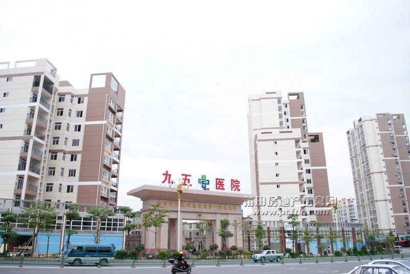 (图)v5的九五医院大门