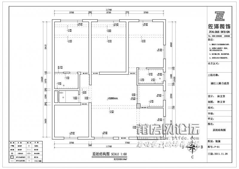 8o平方自建房设计图