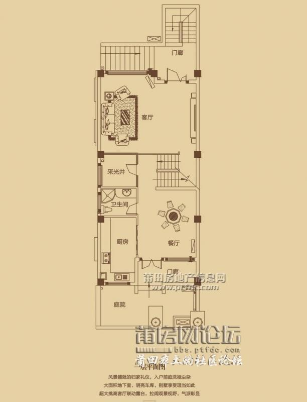天博公园1号别墅户型图鉴赏