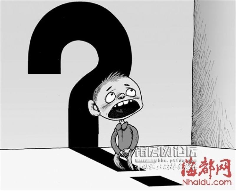 北京3岁男童林林(化名)小鸡鸡上出现针眼,医生诊断为阴茎针刺伤。家长称,孩子说是幼儿园王老师用黑白针扎的,还扎了耳朵。当事王老师则称我不会做这么变态的事。上地爱心幼儿园姜姓园长表示,幼儿园内没有监控,尚无法确认王老师是否接触过林林。目前,海淀警方已介入调查此事。 孩子下体有针眼 称幼儿园老师所扎 昨日上午,记者联系上被扎的3岁男童的父亲庄先生,他说自己正带着孩子做司法鉴定。庄先生介绍,2月13日下午,幼儿园给妻子打电话说孩子精神不太好。他们将孩子接回家,觉得儿子有点打蔫,并且伴随着发烧,但他们并