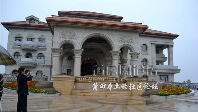 实拍福清市龙田镇大还是东山豪宅北京别墅好泉棕榈图片
