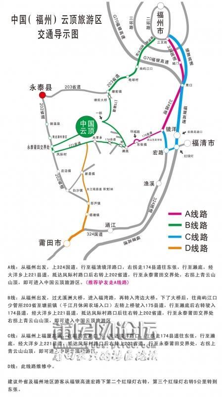 云顶风景区位于永泰县境内的青云山之巅,平均海拔1000米以上,总