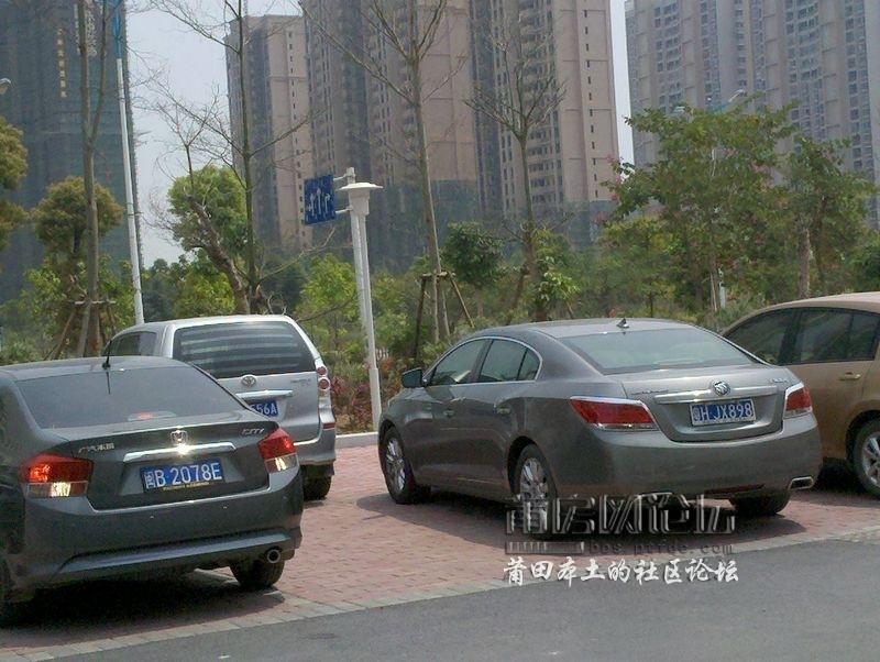 闽�z(X�_闽b2078e跟粤jx898,你们会不会停车?