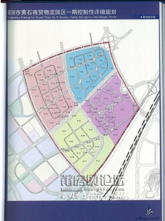 莆田市商贸物流园区规划地图一览