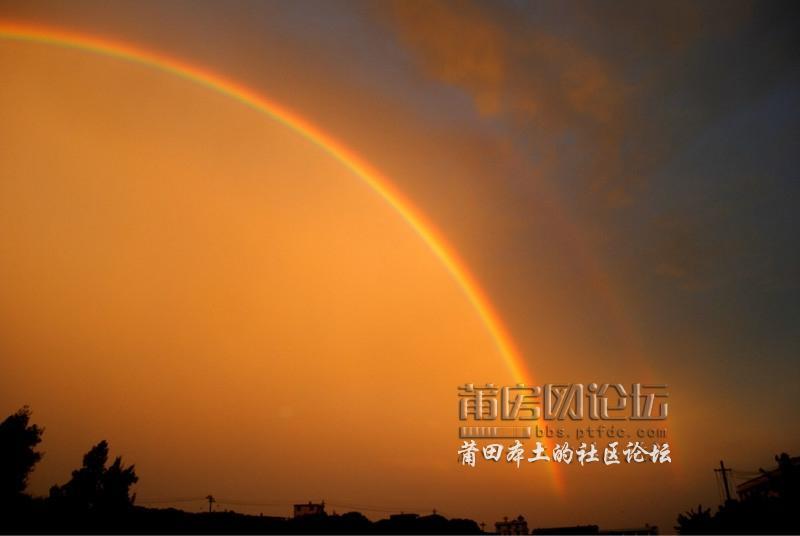 高清无码唯美彩虹大图