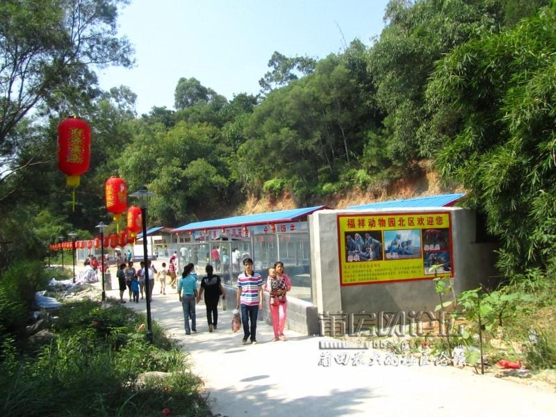 国庆游凤凰山动物园