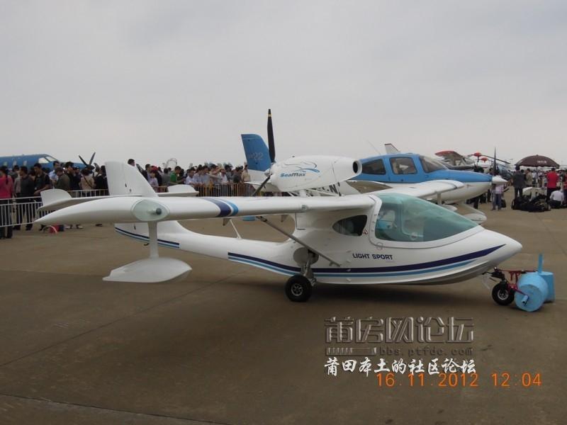 珠海航空展( 2012)
