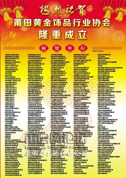 昌桂建材海报