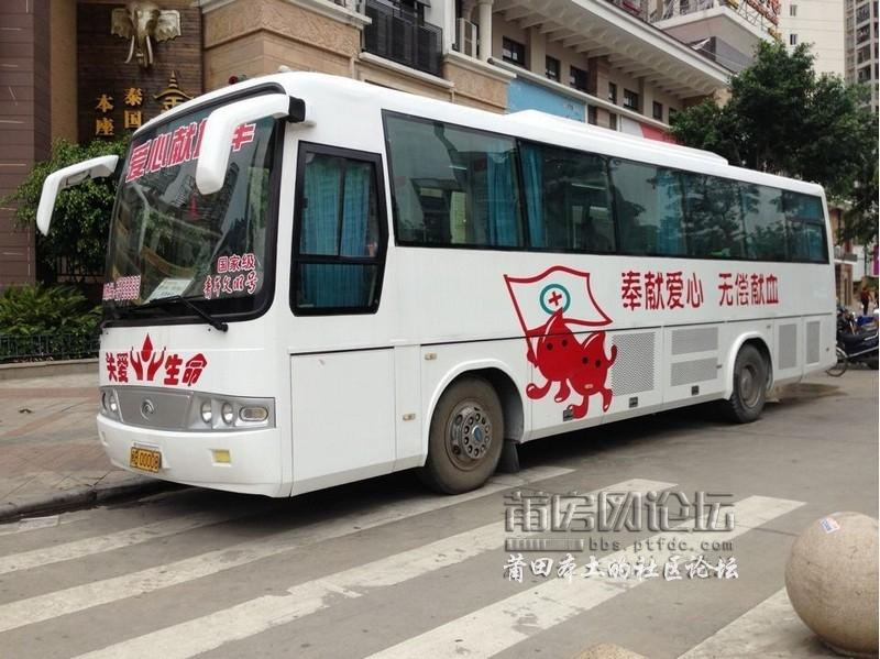 大巴车怎么画简笔画