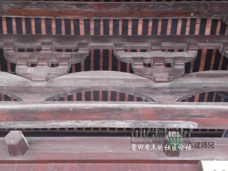 木结构部分残缺及椽条