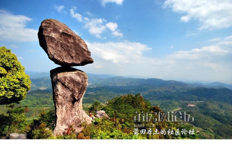 菜溪岩省级风景名胜区位于福建戴云山脉东南麓,距现有福建省莆田市