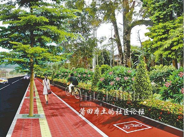 全长7公里,包括建设绿化景观,绿道,驿站,自行车租赁系统,公厕等配套