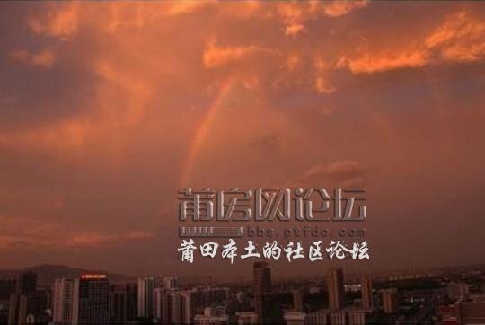 风雨后见彩虹