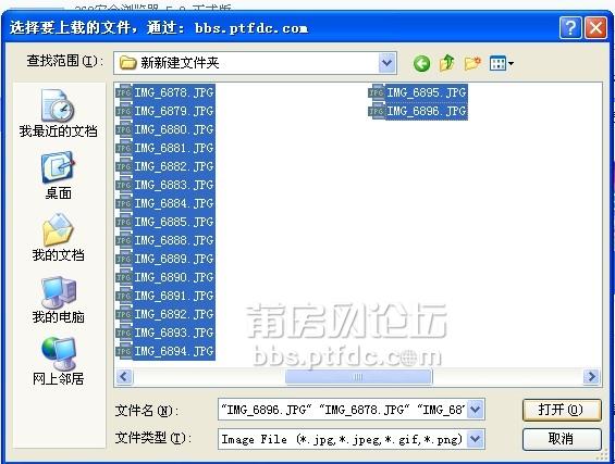 QQ截图20130710095533.jpg