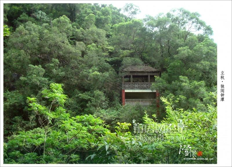 钟潭风景区南京
