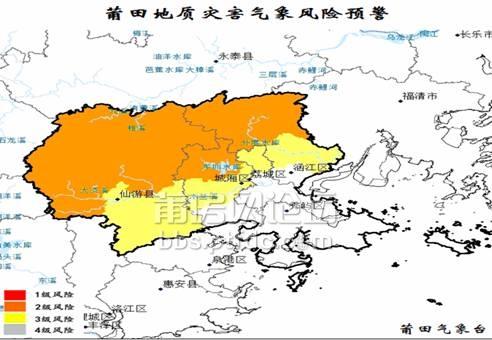 莆田气象早上6时发布黄色台风预警