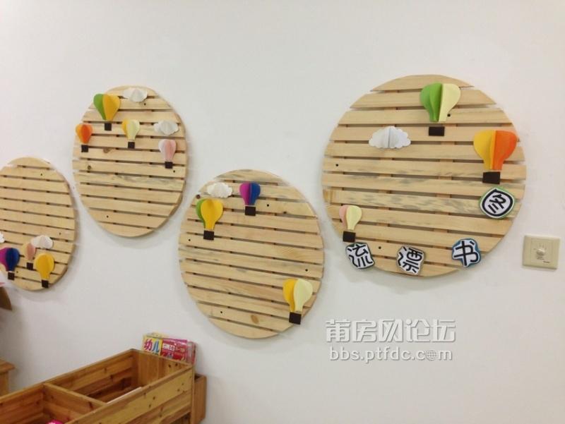 幼儿园小班手工拖鞋制作
