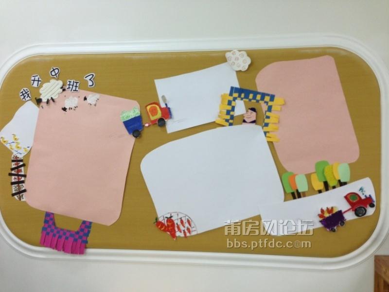幼儿园开学第一天.清新的校园布置