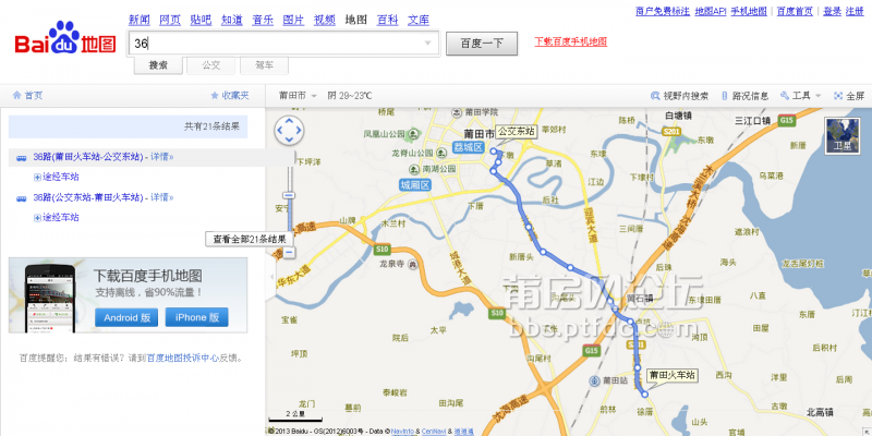 公交212路长班调整后路线,图片尺寸:500×398,来自网页:http