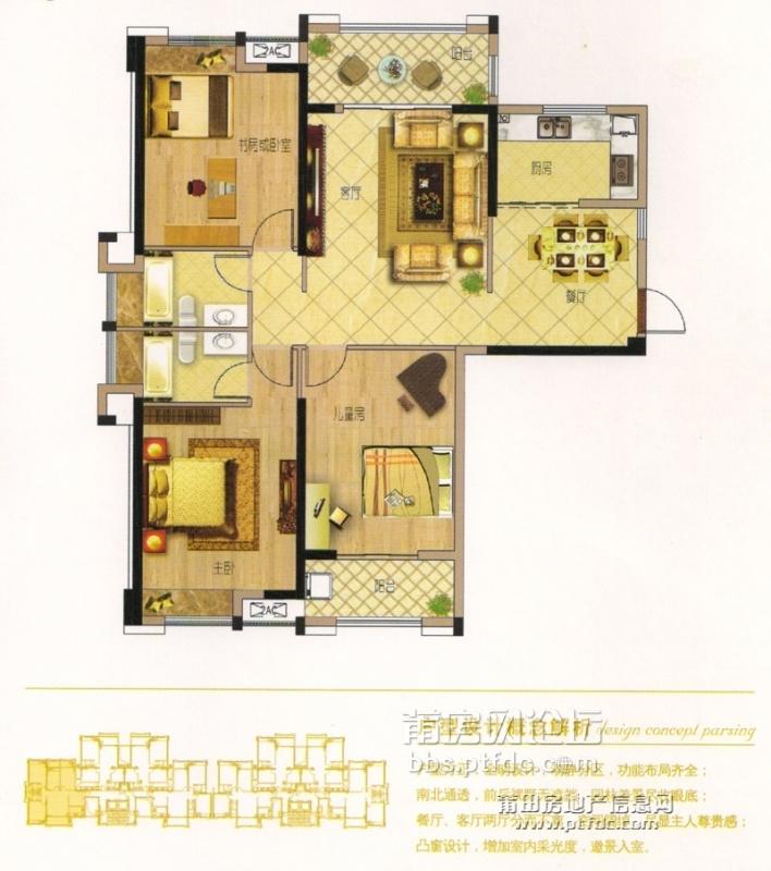 景隆凯旋国际1#楼均价6800元/㎡,9#楼9月底开盘(附1#,9#楼户型图)