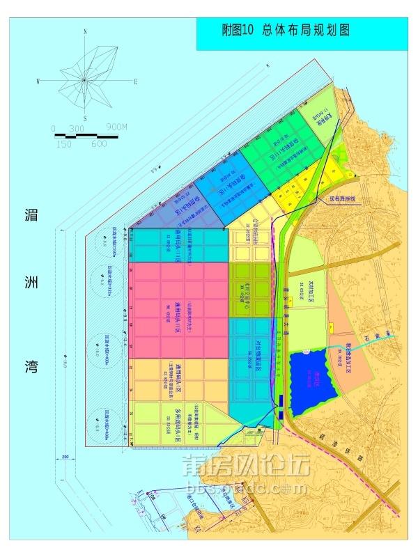 湄洲湾秀屿港区莆头作业区区域建设用海总体规划总体布局规划图.jpg