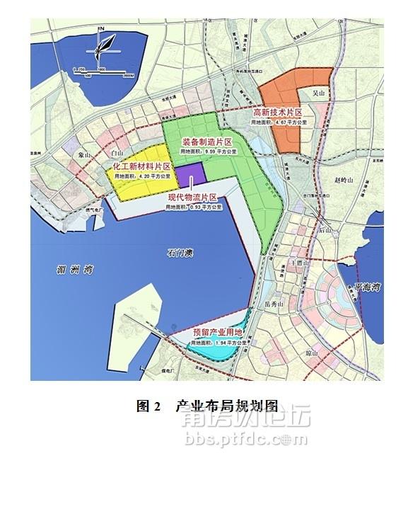 石门澳产业布局规划.jpg