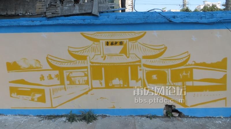中国梦我的梦 全城涂鸦为城市建设增加亮点