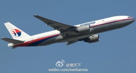 图为失去联络的马航mh370航班资料图
