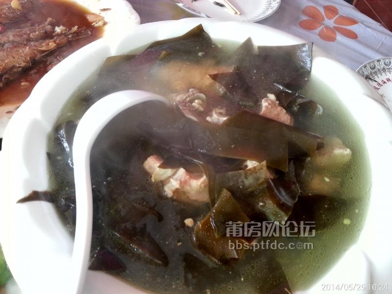 团体吃海鲜大餐