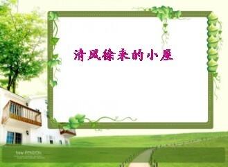 QQ图片20140625160359.jpg