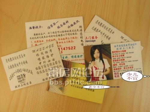 小学生制作姓氏卡片