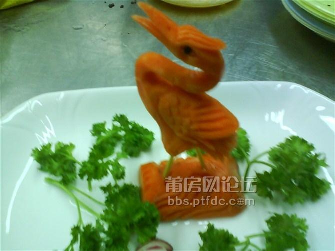 萝卜花的雕刻