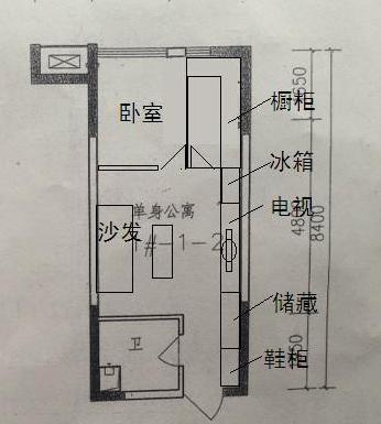 单身公寓如何改成一室一厅,求助!