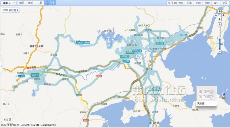 汕头3d地图高清街景