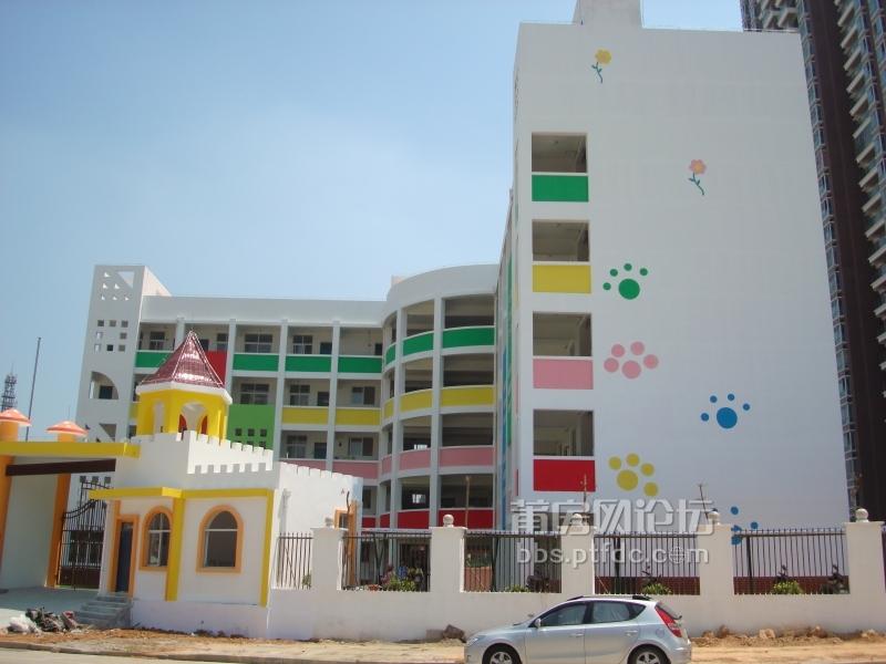 荔城区第二实验幼儿园(拱辰分园)开学了