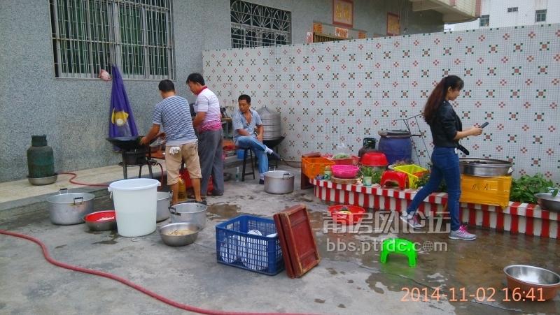 潮汕行3:回乡扫墓并看看我们乡下的自煮宴席