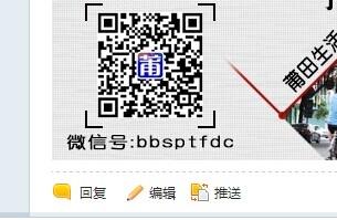 QQ图片20141124110340.jpg