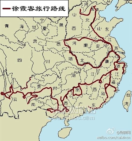 广东粤方言地图集