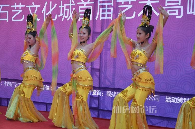 文化艺术高峰论坛_润华集团汽车文化艺术节高峰论坛在济南召开