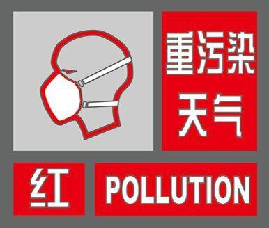 logo 标识 标志 设计 矢量 矢量图 素材 图标 386_328