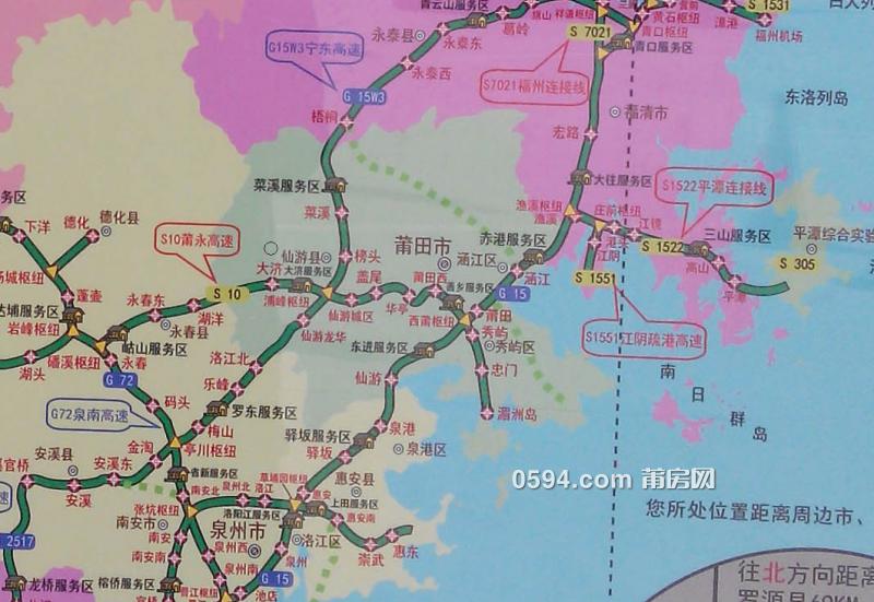 2015年最新福建高速公路地图