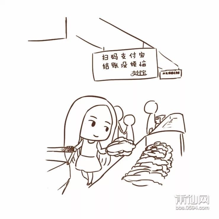 爸爸煮饭简笔画卡通