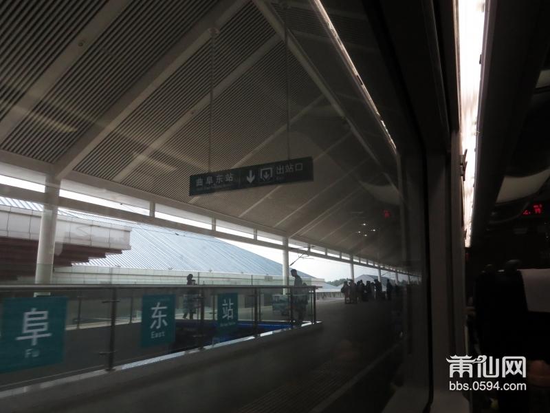 高铁沿途风景:4,徐州——北京南站